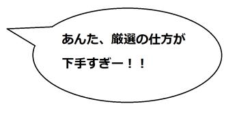 安八梅園の文乃コメ04