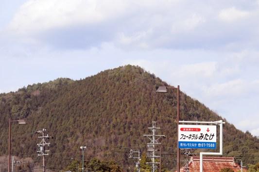 御嵩町の御嵩富士01
