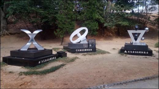 トヨタ7の本社の記念碑