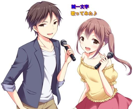 歌ってみたCG(男女ハイクオリティ版)