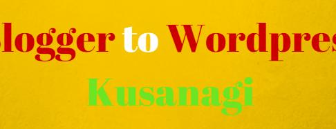 Blogger からWordPress-Kusanagi への移転方法:同一ドメイン