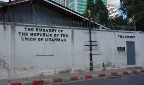 ミャンマーで28日以上滞在するには?