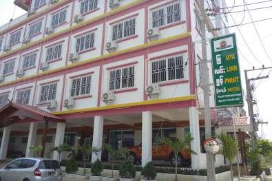 Mya Linn Pwint Motel