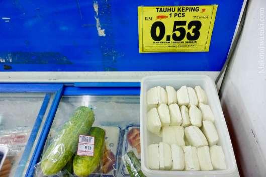テレンガヌ市場の海亀卵 Turtle Egg Kuala Terengganu