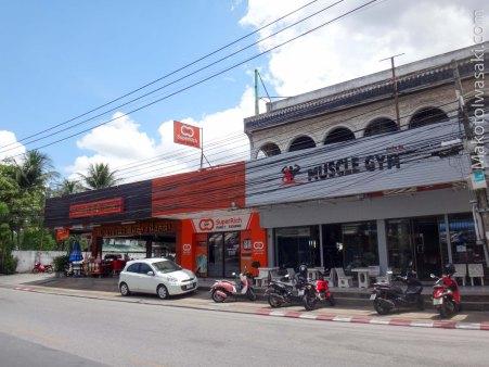 SuperRich Phuket 隣にジムあり