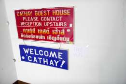 Cathay Guest House