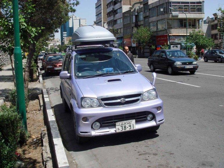 Teheran の日本大使館近く