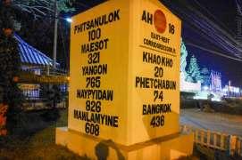 near Khao Kho