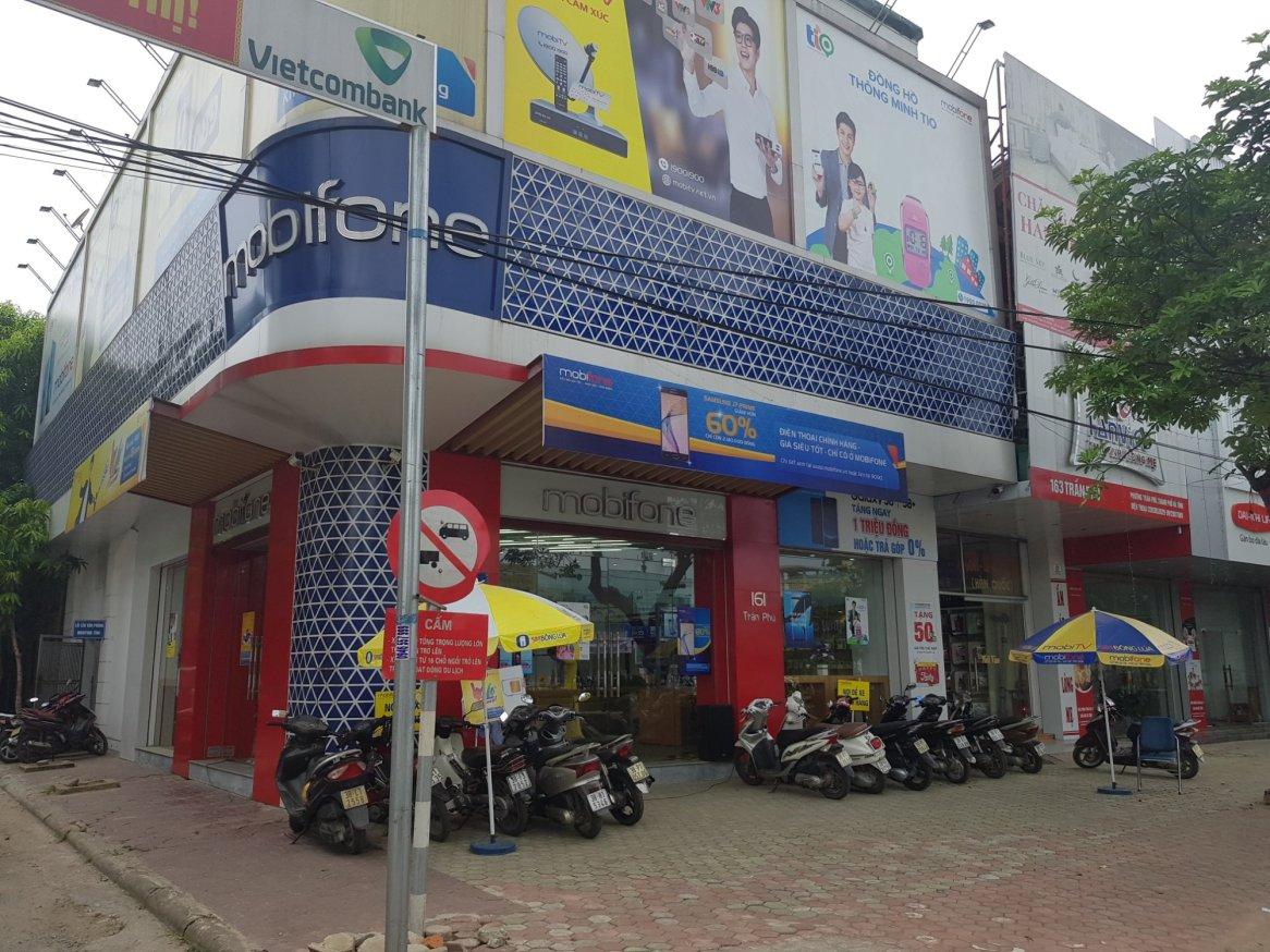 Mobifone SIM card ベトナムのSIMカード 7GB600円