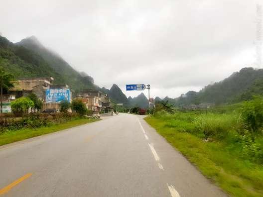 龙邦口岸は越境できない:ベトナム-支那國境