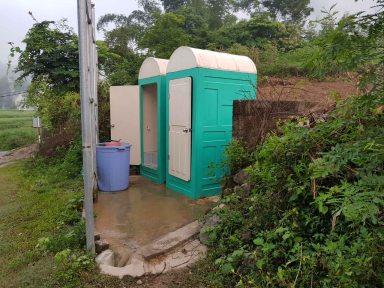 このトイレに行水用の水あり