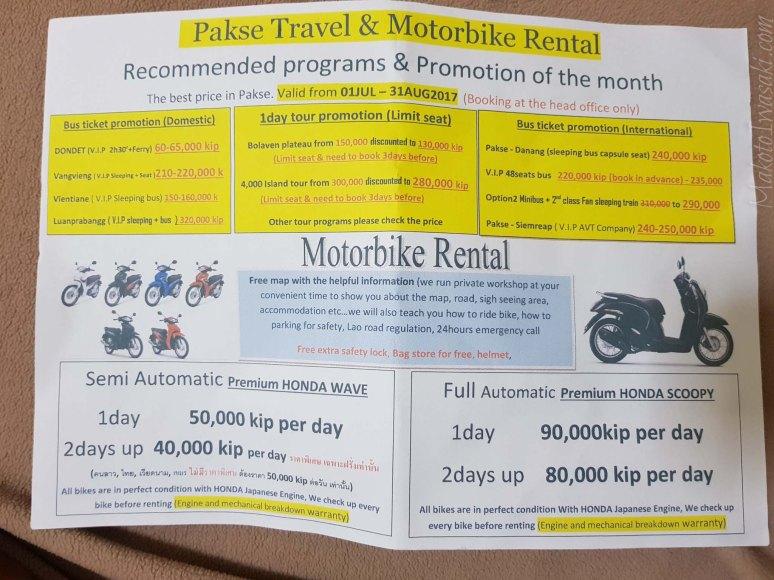 レンタバイクの値段