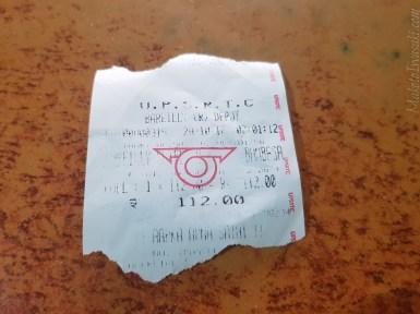 Bareilly - Banbasa 112 Rs