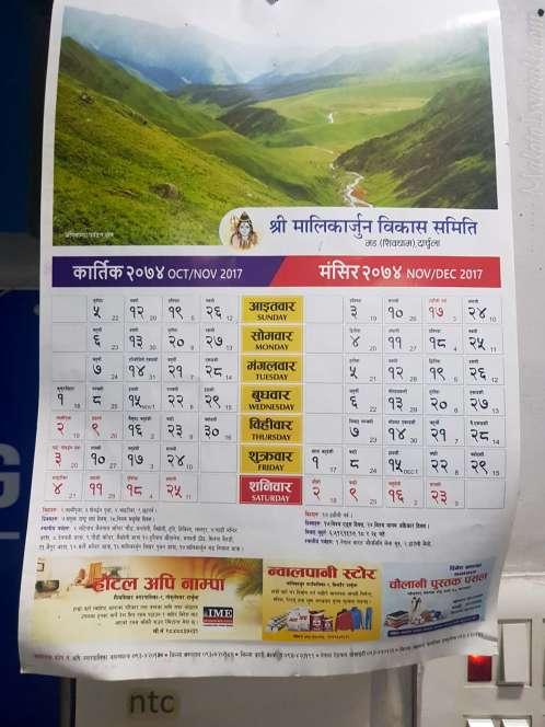 ネパールのカレンダー