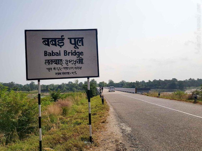Babai Bridge