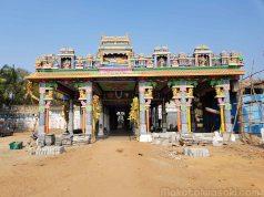 Sthala Sayana Perumal Temple