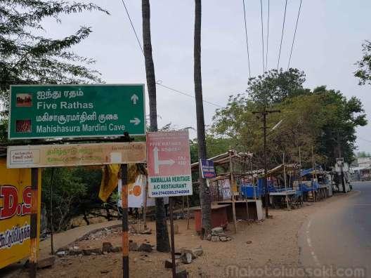 Pancha Rathas の方に歩いていくともっと石像屋があった