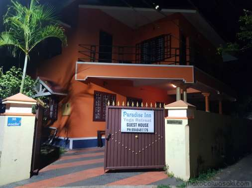 Arrived at Paradise Inn Guest House on 19:23