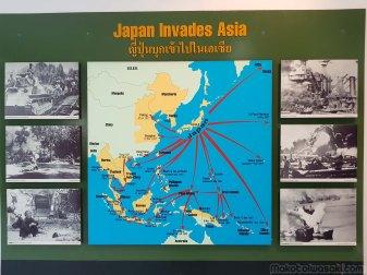 Japan Liberate Asia でしょ