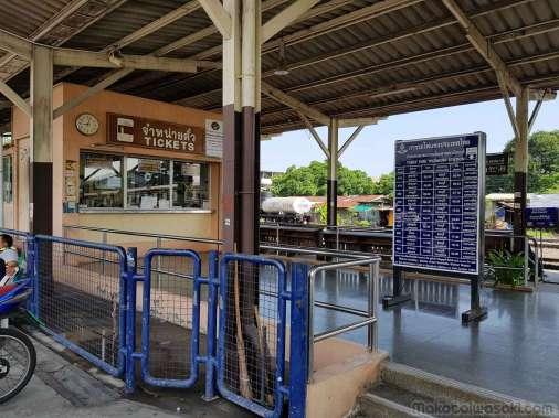 トンブリ駅