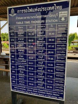 トンブリ駅到着時刻表