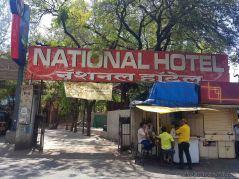 駅前の National Hotel