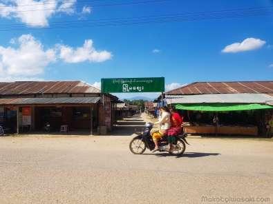 ミャンマーの独立記念日は1月4日ではなく8月1日