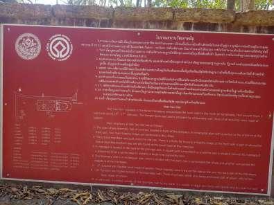 カンペンペット歴史公園