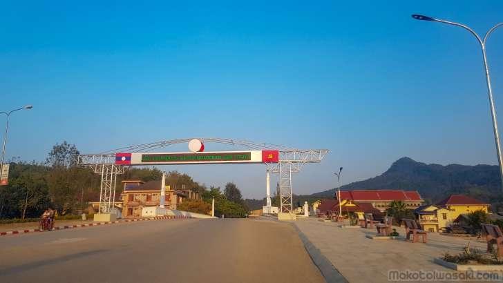ベトナム國境への道に進む