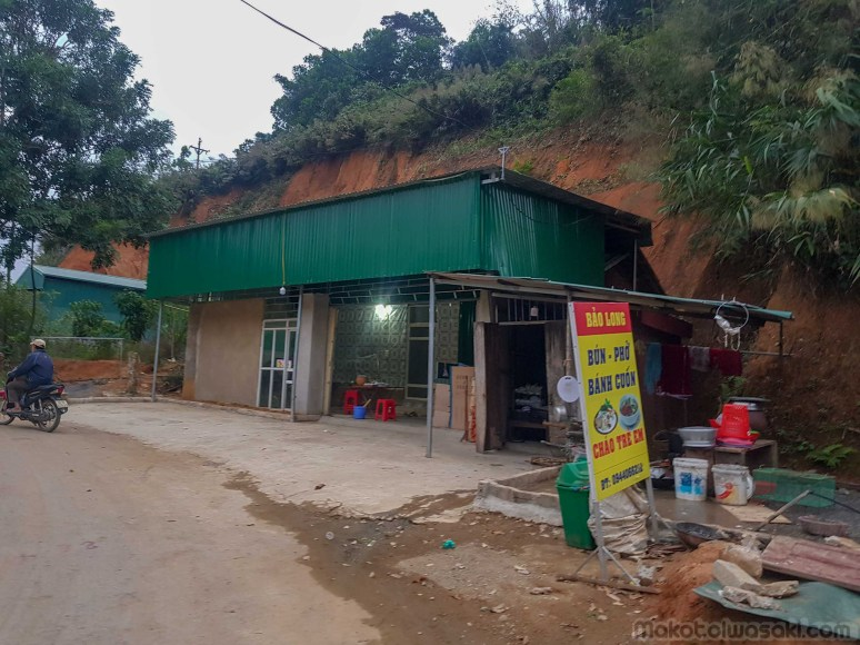 タイの右ハンドル車の旅行一時輸入を拒絶するベトナムの非関税旅行障壁