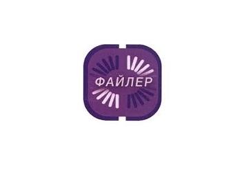 Онлайн сервисы для клиентов ООО Такском