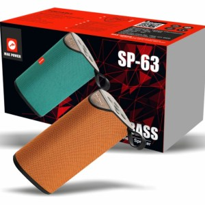 Map Power Speaker SP 63
