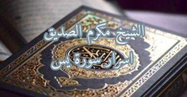 اقوى شيخ روحاني في دبي 00905375102601
