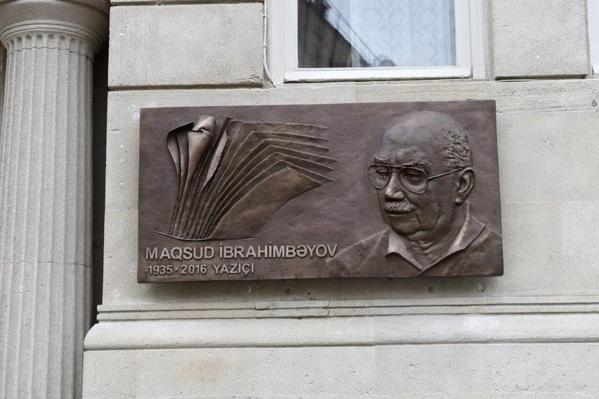 Центр творчества Максуда Ибрагимбекова отмечает свой первый день рождения!