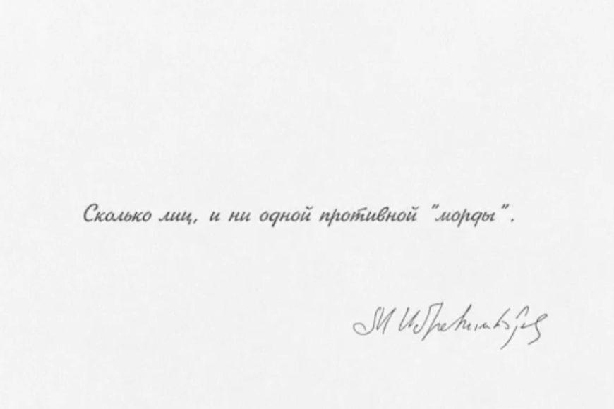 Сегодня день рождения Максуда Ибрагимбекова