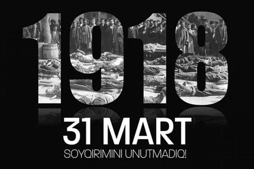 Первый геноцид, закончившийся зверским убийством около 12 тысяч азербайджанцев