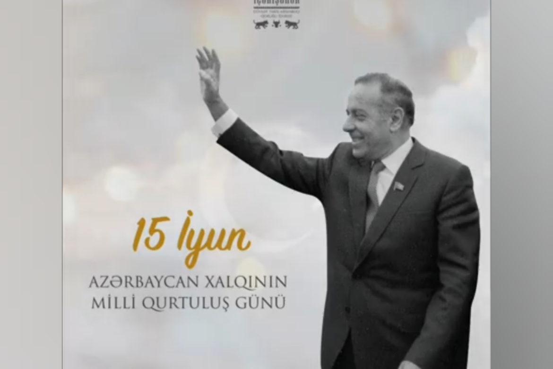 Сегодня в основе динамичного развития Азербайджанской Республики, спокойствия в стране лежит дата 15 июня.