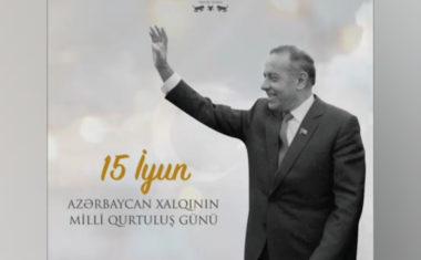 Bugün Azərbaycan Respublikasının dinamik inkişafı, ölkədə bərqərar edilən əmin-amanlığın kökündə 15 iyun tarixi dayanır.