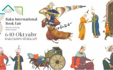 """Международная книжная выставка """"Baku Book Fair"""" в Baku Expo Center"""