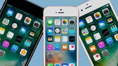 كيف تختار نوع هاتف آيفون مناسب