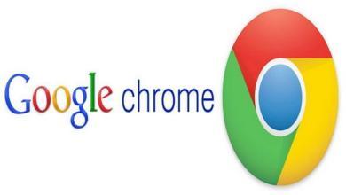 إضافات جوجل كروم