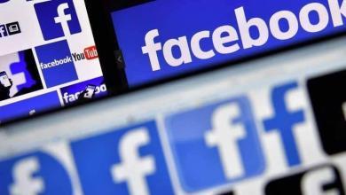 بيانات فيسبوك