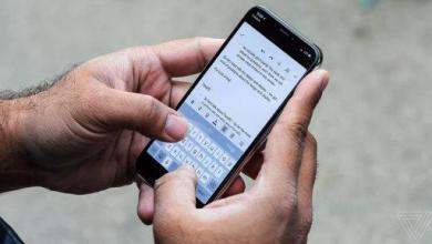 رسالة نصية قد تعطل جهازك الآيفون