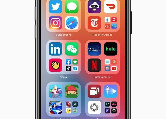 إزاى تحقق أقصى إستفادة من iOS 14
