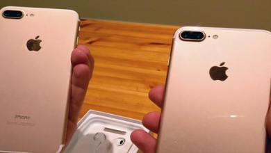معرفة إصدار هاتفك الأيفون