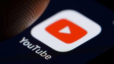 ميزة الفيديوهات القصيرة من يوتيوب