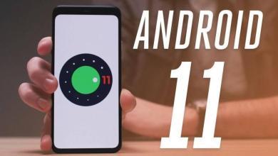نظام أندرويد 11 الجديد