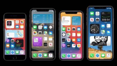 الفرق بين ios 14 و iOS 14.0.1