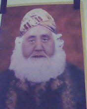 Hazrat Khwaja Khalil-ur-Rahman Ghaffari Naqshbandi