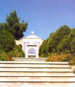 Shrine of Hazrat Abul Hasan Kharaqani